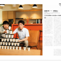 【インタビュー掲載】Forbes JAPAN 2019年11月号にTHE SEED代表廣澤が掲載されました。